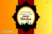 Happy New Islamic Year To You All