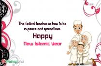 New Islamic Year Greeting Card