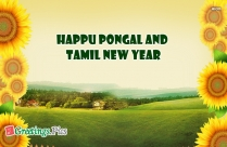 Tamil New Year Wishes With Images