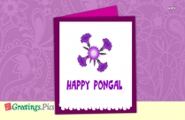 Happy Mattu Pongal