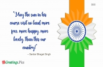 Freedom Quotes For Independence Day