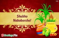 Shubho Naboborsho Greetings Image