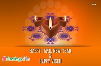 Tamil New Year Wishes And Images