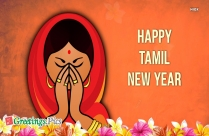 Tamil New Year And Vishu Wishes