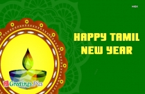 Download Tamil New Year Wishes Images