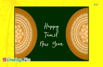 Happy Tamil New Year Tamil Festival Greeting Image