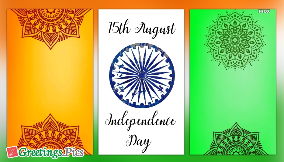 Traditional Happy Independence Day Greetings