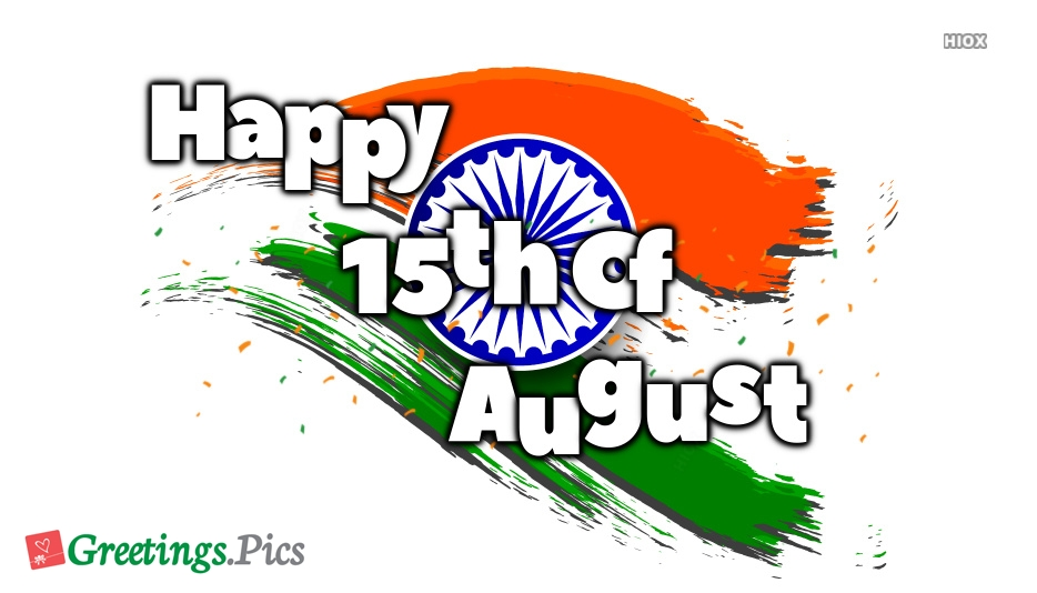 Tricolor Happy 15th Of August