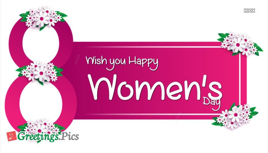 Wish U Happy Womens Day