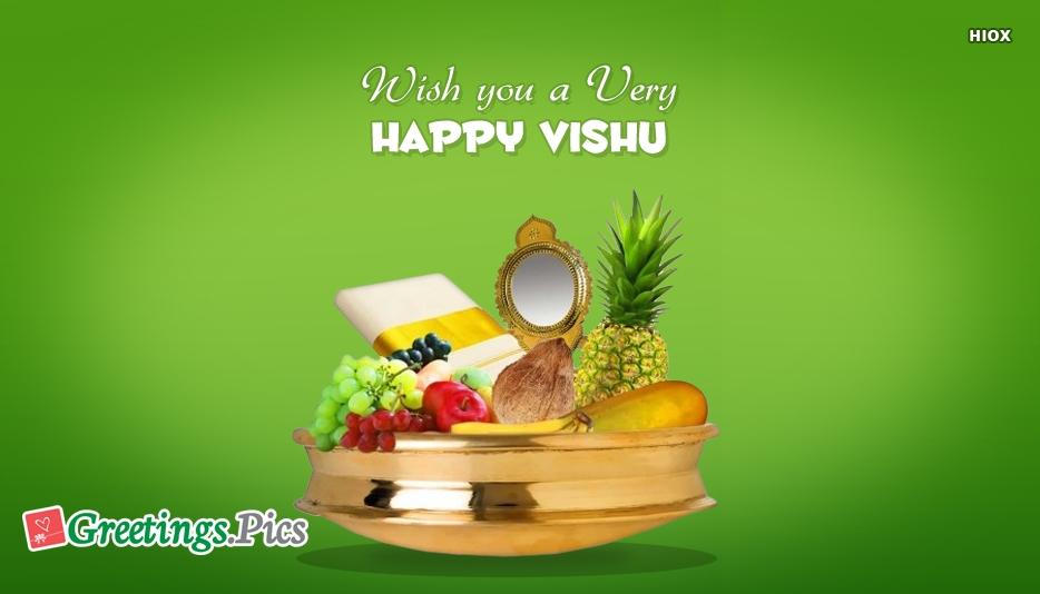 Happy Vishu 2019 Greetings, Images