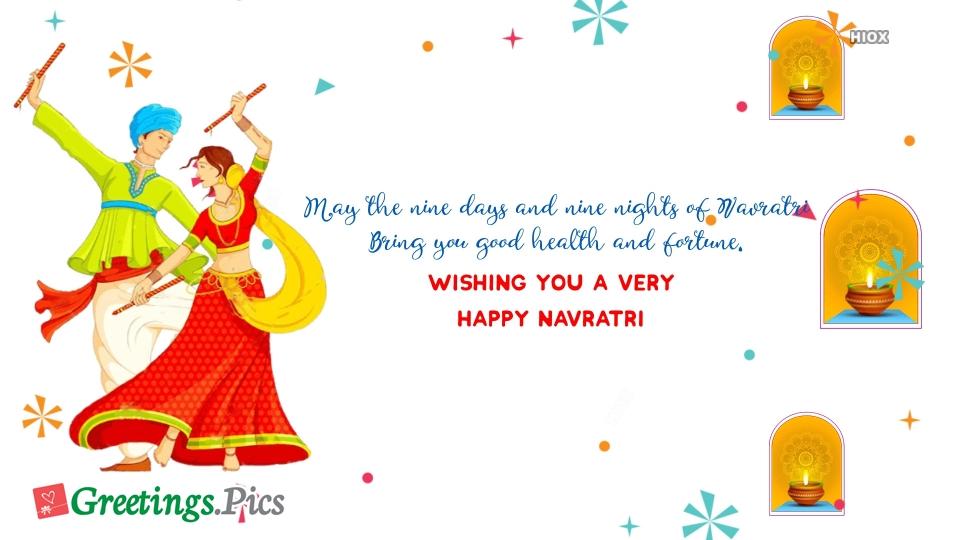 Wishing You A Very Happy Navratri
